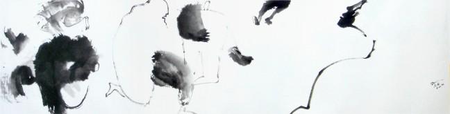 Marche a suivre, 2008, 34 X 138 cm