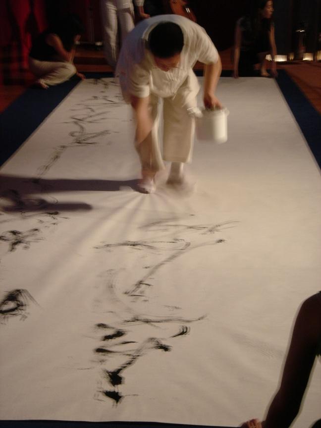 Figure 33 Zeng Laide, Londres, 18 juin 2005